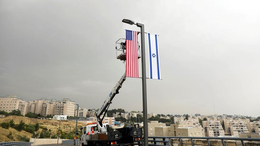 В Иерусалиме началась церемония открытия посольства США