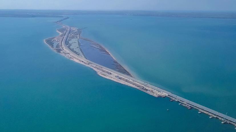 В крымском парламенте прокомментировали открытие моста через Керченский пролив 16 мая