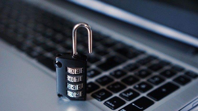 В МИД России призвали активизировать работу над конвенцией ООН по киберпреступности