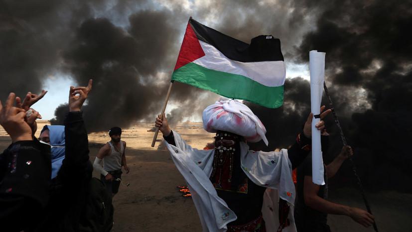 Палестина призвала мировое сообщество вмешаться в ситуацию в секторе Газа
