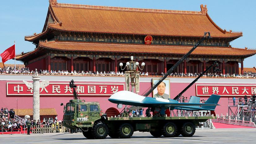 Сможет ли Китай создать беспилотник-амфибию