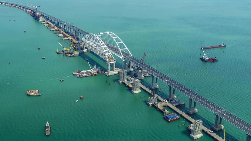 Собирающиеся в Крым отложили поездки ради проезда по мосту через Керченский пролив