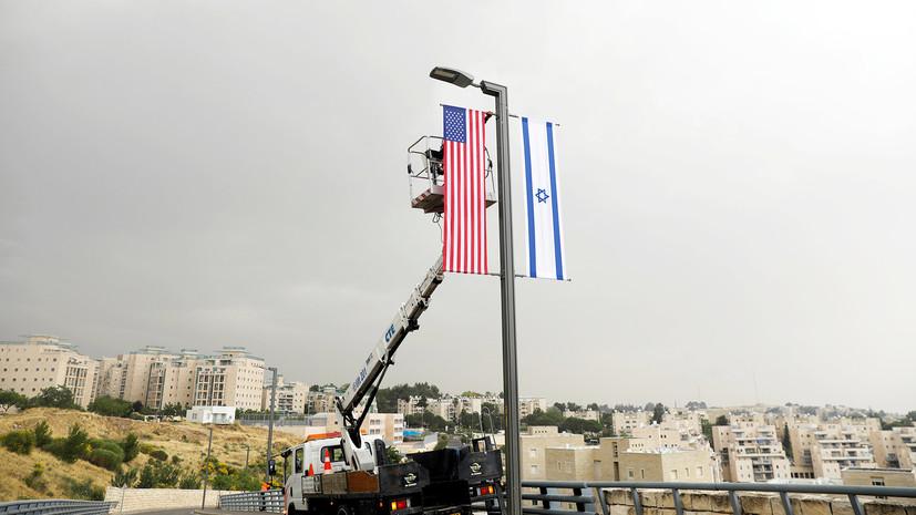 Эксперт прокомментировал открытие посольства США в Иерусалиме