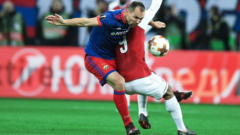 Игнашевич вызван в сборную России по футболу вместо травмированного Камболова