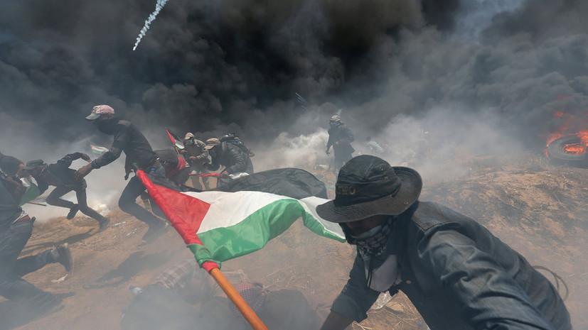 Аббас объявил трёхдневный траур по погибшим при столкновениях в секторе Газа