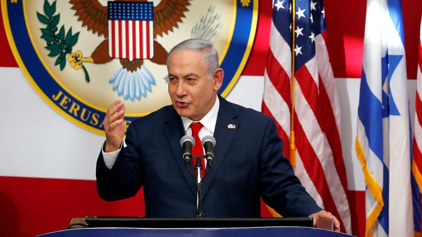 Нетаньяху прокомментировал ситуацию в секторе Газа