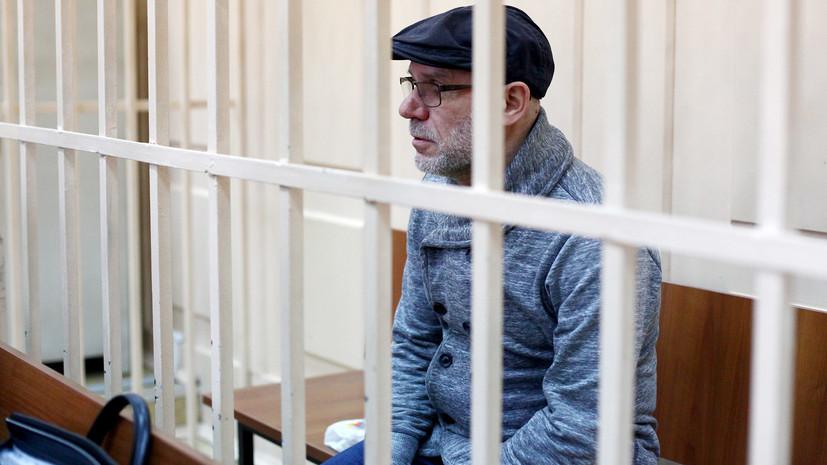 Следствие отпускает Малобродского под подписку о невыезде