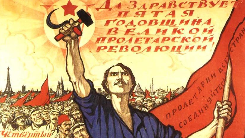 «Самая выгодная инвестиция»: какую роль Коминтерн сыграл в истории Советского Союза