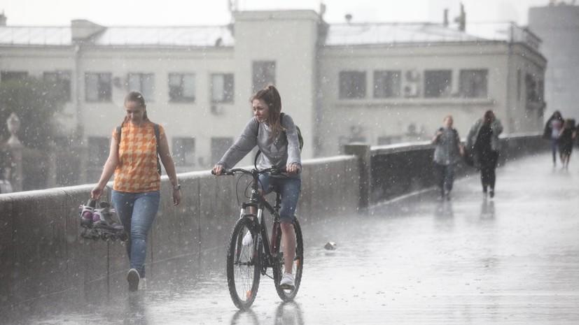 В Москве 15 мая ожидаются ливни и грозы