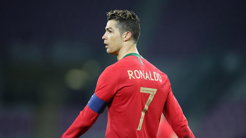 Два футболиста «Локомотива» и Роналду вошли в расширенную заявку сборной Португалии на ЧМ-2018