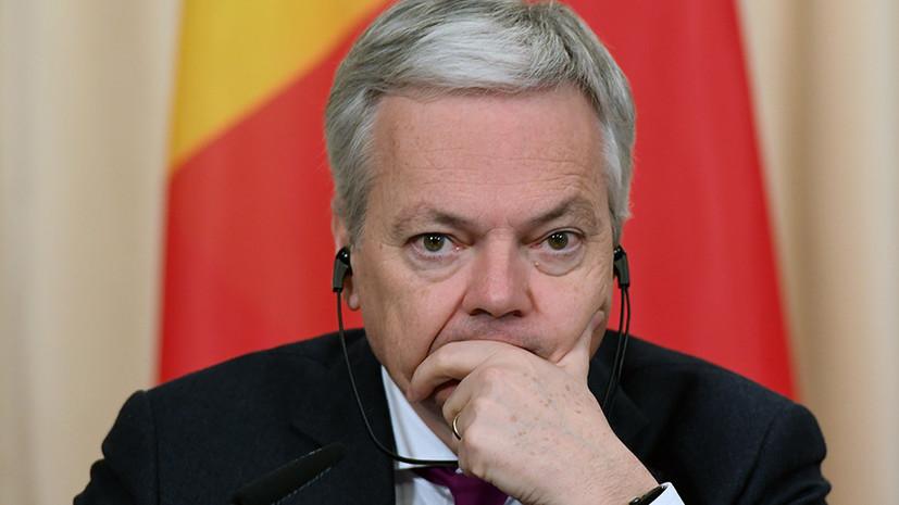 Глава МИД Бельгии заявил о расхождении позиций в ЕС по переносу посольства США в Иерусалим