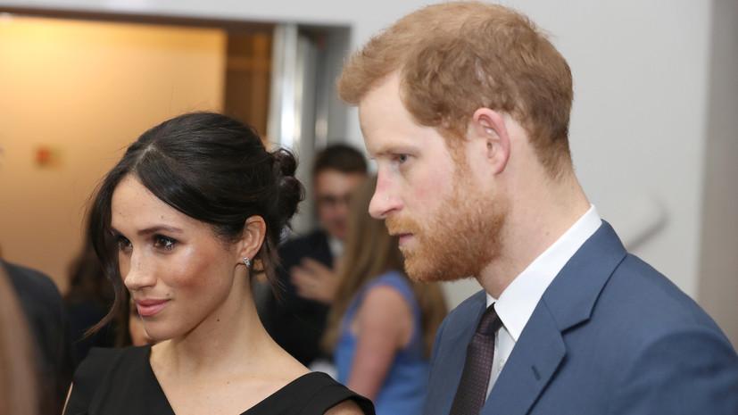 СМИ: Почта Великобритании выпустила марки к свадьбе принца Гарри и Меган Маркл