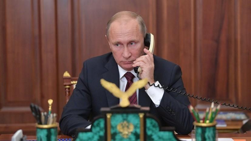 Путин обсудил с Макроном выход США из иранской ядерной сделки