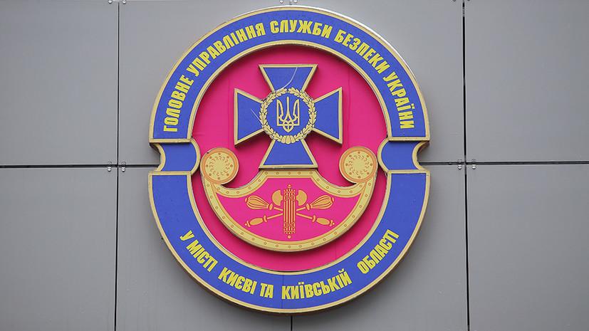 Политолог прокомментировал действия СБУ в отношении РИА Новости Украина