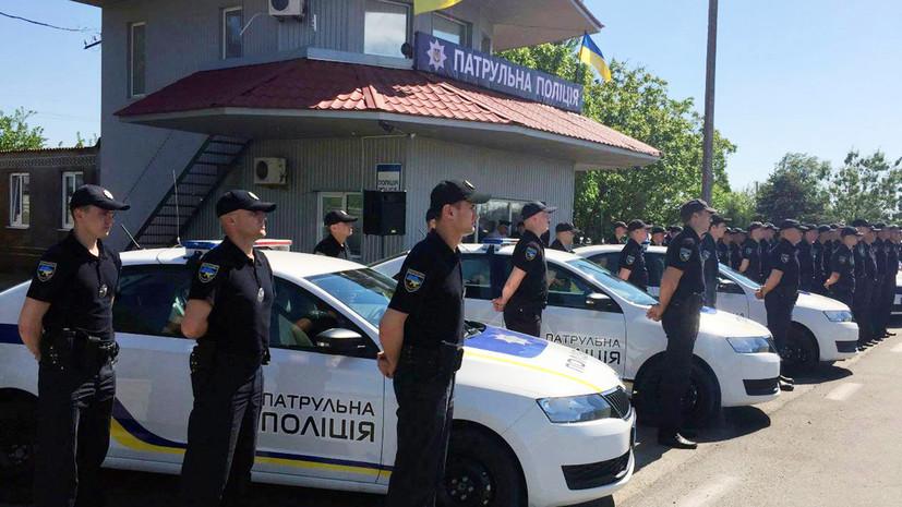 Зачем Украина создала отдел патрульной полиции в Крыму