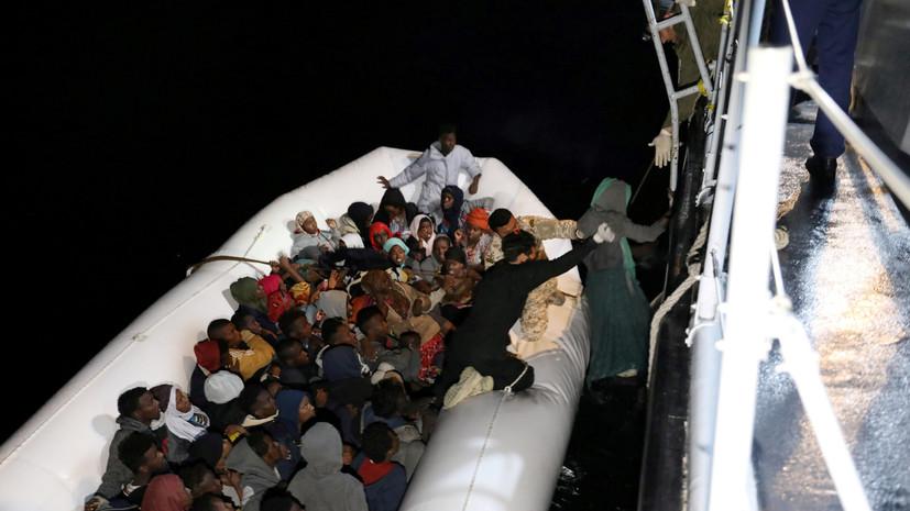 Более 25 тысяч мигрантов прибыли в Европу по Средиземному морю с начала года