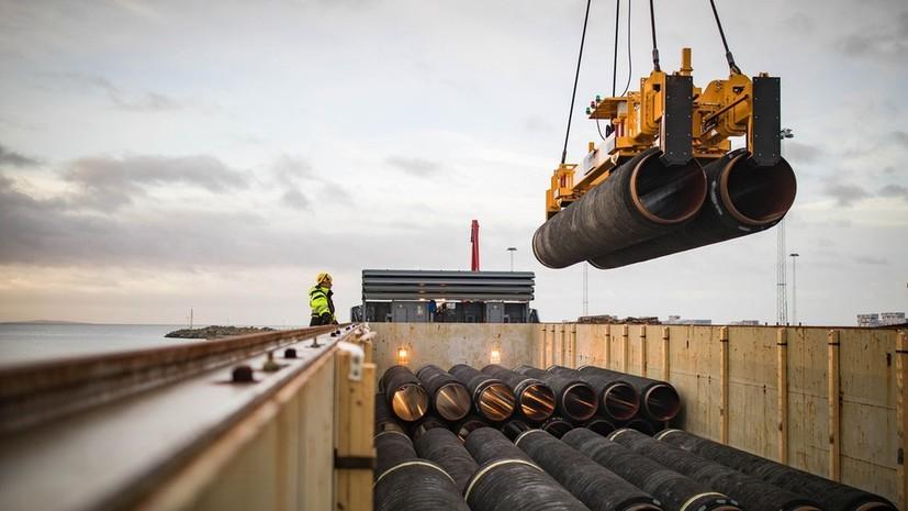 В Nord Stream 2 сообщили о подготовке к постройке морского участка «Северного потока — 2» в ФРГ