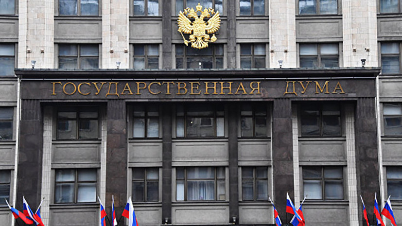 В Госдуме прокомментировали одобрение законопроекта о контрсанкциях