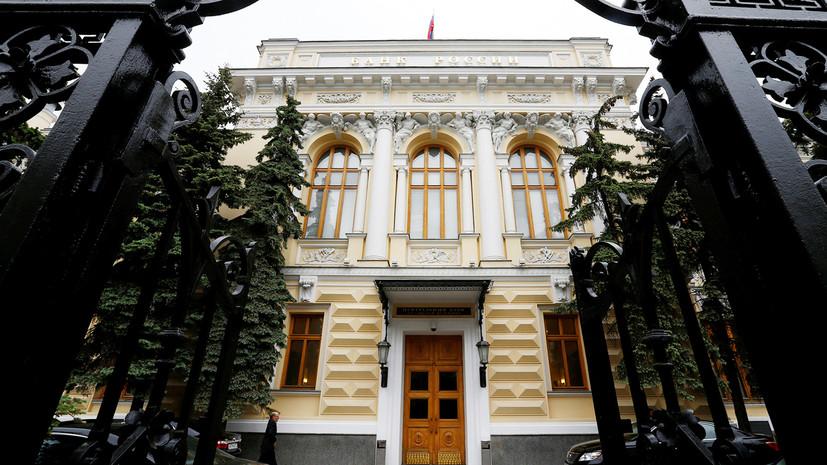 Обнуление наказания: Центробанк поддержал отмену штрафов для компаний под санкциями за невозврат валютной выручки