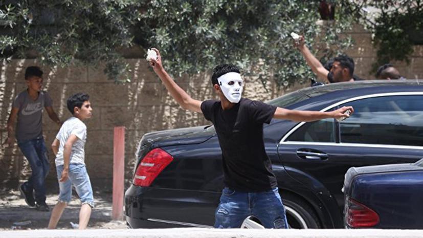 В палестинской Рамалле начались беспорядки