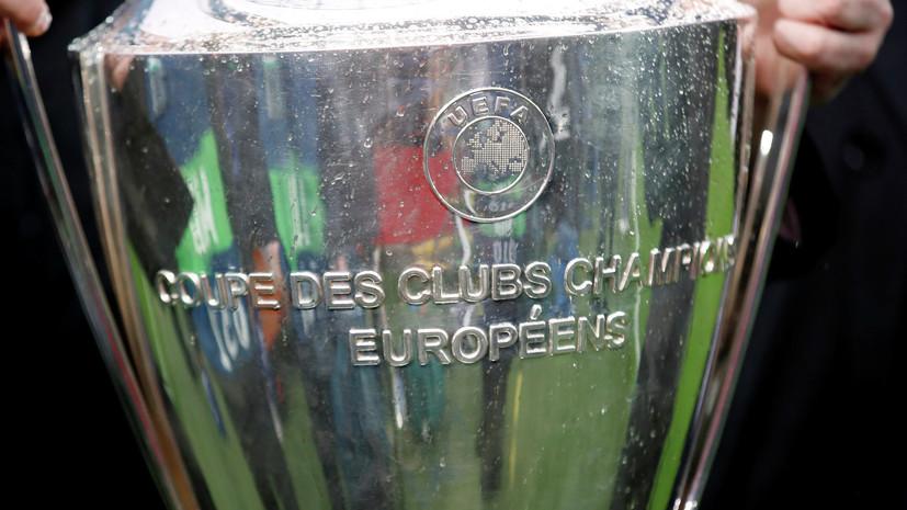 В УЕФА отреагировали на фото, на котором дочь главы ФФУ играет с кубком Лиги чемпионов