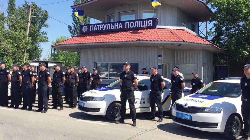 В Совфеде оценили начало работы украинской патрульной полиции Крыма