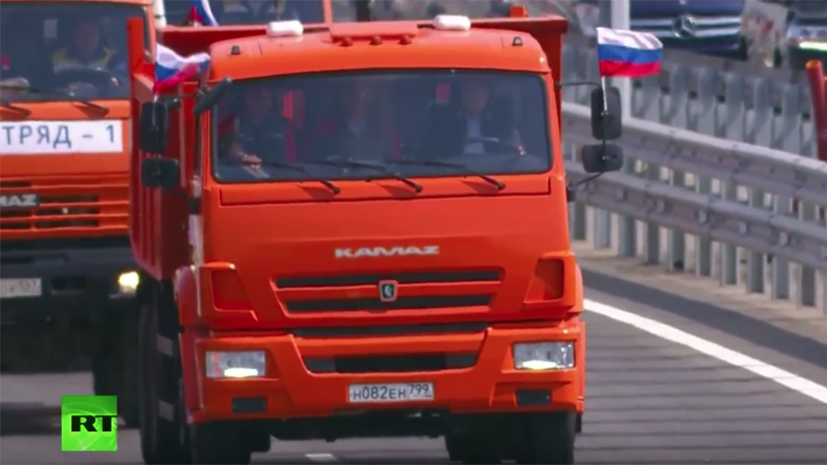 Путин за рулём КамАЗа проехал по Крымскому мосту