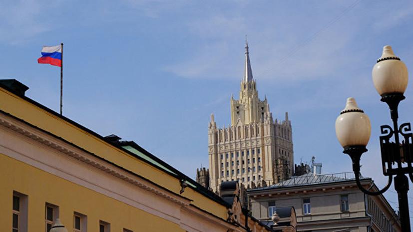 В МИД России назвали главную тему возможной встречи Путина и Трампа