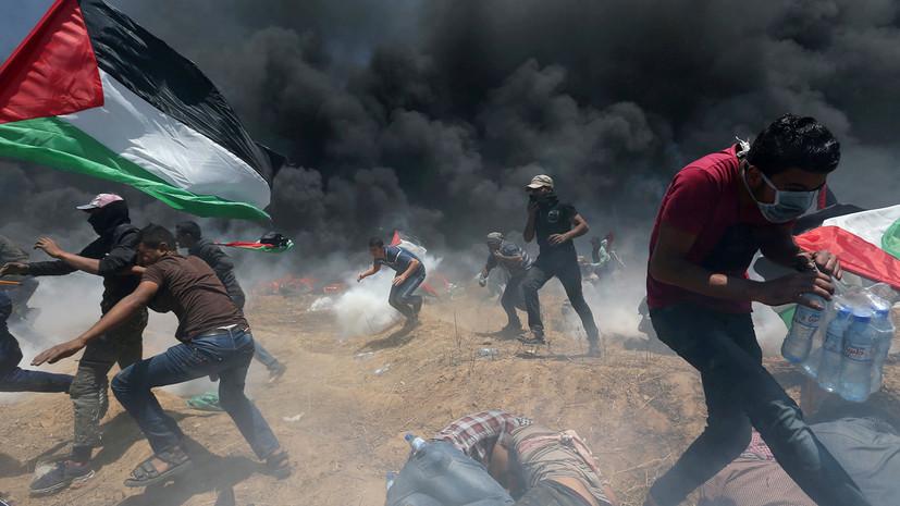 В МИД Британии выступили за независимое расследование ситуации в секторе Газа