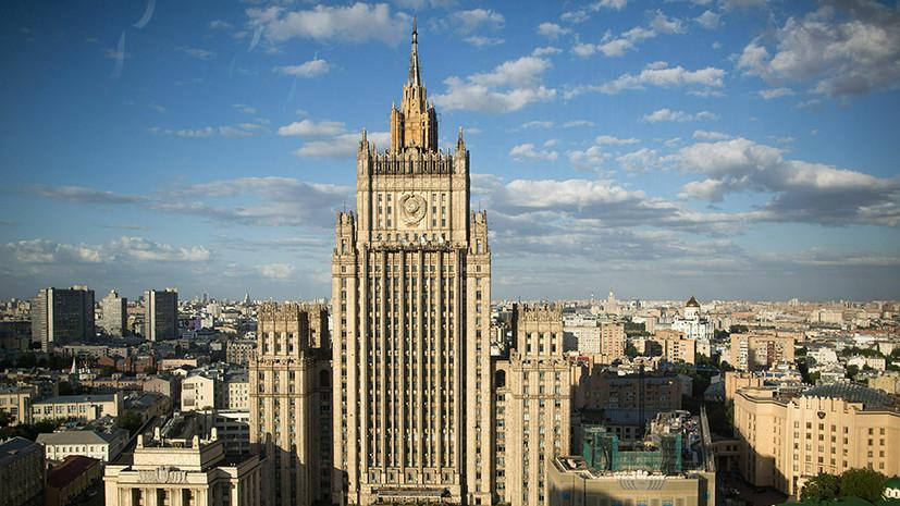 МИД России направит ноту Киеву из-за ситуации вокруг РИА Новости Украина