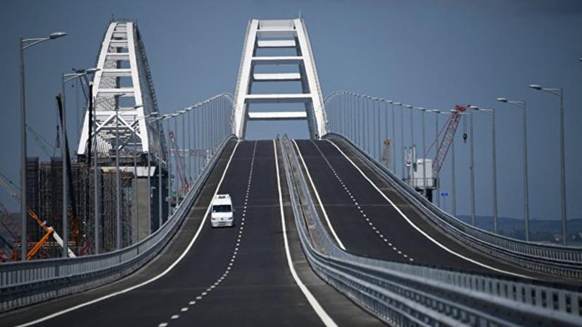 Путин оценил качество дорожного покрытия Крымского моста