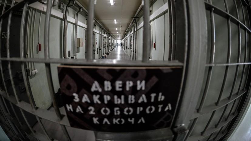 Москалькова считает российские тюрьмы курортом по сравнению с американскими