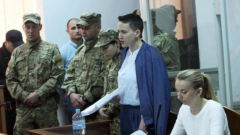 Суд в Киеве продлил на два месяца арест Савченко