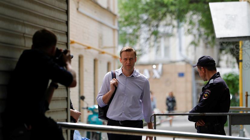 Суд арестовал Навального на 30 суток за организацию несогласованной акции в Москве