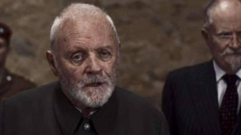 Энтони Хопкинса приняли за бездомного во время съёмок фильма «Король Лир»