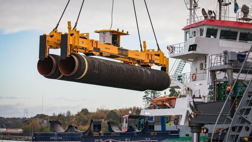 Ввод в эксплуатацию «Северного потока — 2» состоится до 2020 года