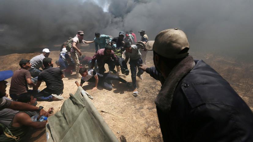 В МИД Франции заявили, что насилие в секторе Газа нельзя оправдывать безопасностью Израиля