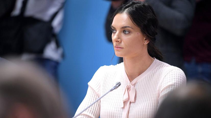 Исинбаева получила премию за благотворительность в Монте-Карло