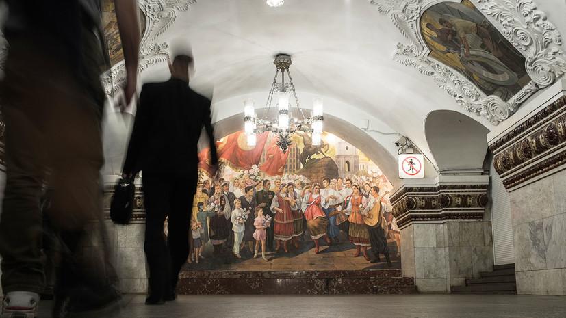 хорошо ли вы знаете московское метро?