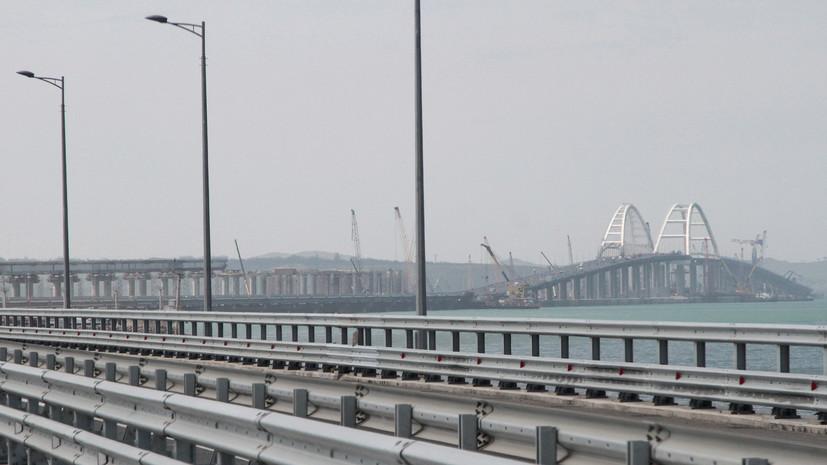 В ЕС назвали нарушением суверенитета Украины строительство Крымского моста