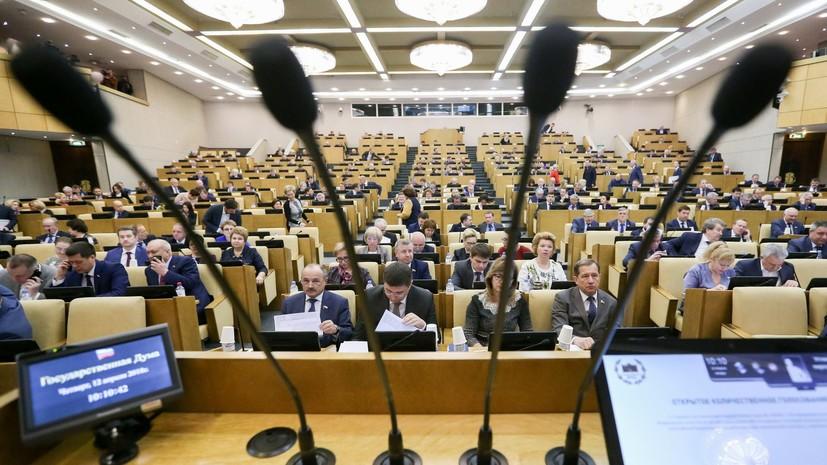 В Госдуме прокомментировали законопроект о контрсанкциях