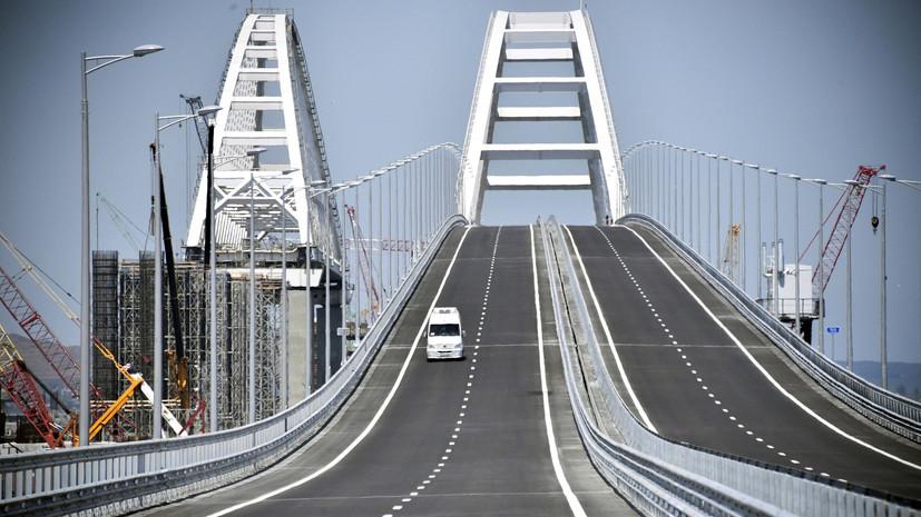 Соколов наградил строителей Крымского моста