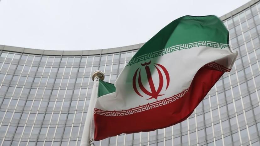 Главы МИД Китая и Германии договорились защищать ядерную сделку по Ирану