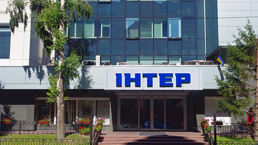 Националисты провели «молчаливую акцию» возле здания телеканала «Интер»