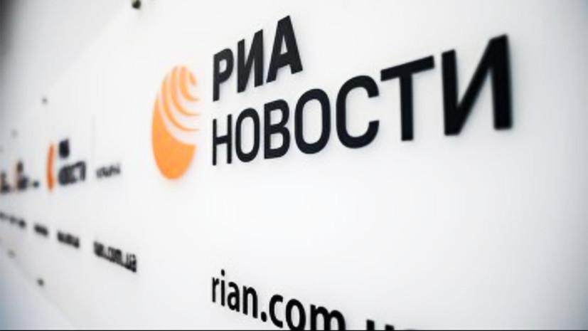 Репрессивный аппарат: СБУ обвинила руководителя РИА Новости Украина в госизмене