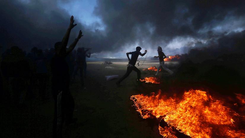 В результате столкновений на границе сектора Газа погибли два палестинца