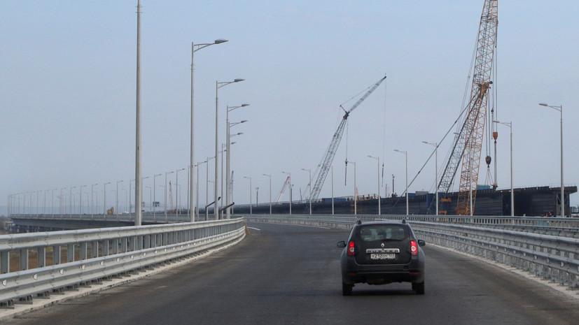 По Крымскому мосту за час проехало более 1,1 тысячи транспортных средств