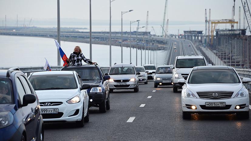Над уровнем пролива: Крымский мост открыли для легковых автомобилей и пассажирских автобусов