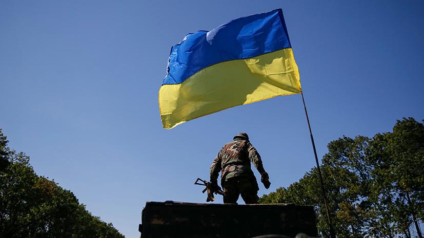 На Украине вступил в силу закон о выплатах иностранцам в ВСУ