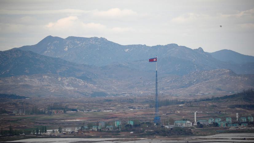 Эксперт прокомментировал заявление КНДР об условиях для переговоров с США